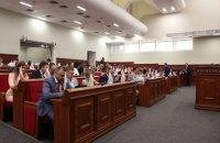 Киевсовет выделил 12,6 млн гривен на помощь киевлянам - участникам АТО