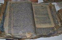 В Ивано-Франковской области нашли бидон с документами УПА
