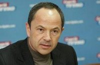 Тигипко: Не надо бояться России