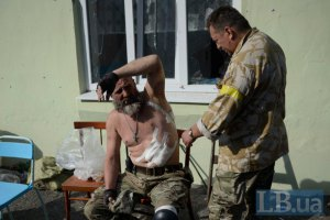 Раненых бойцов пока не вывезли из Иловайска