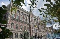 НБУ и банкиры согласовали курс 12,5 грн/долл.