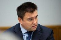 Україна домовляється зі США про нові постачання товарів військового призначення, - Клімкін