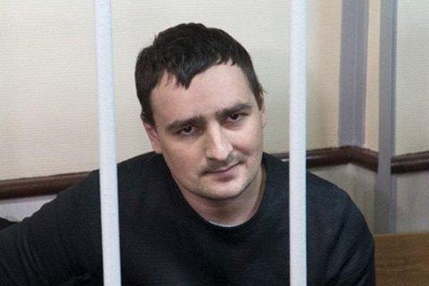 Военнопленного украинского моряка Сороку отправили из СИЗО в больницу