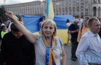 Эксперты обсудят, готовы ли украинцы к европейским нормам толерантности