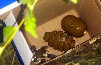 Возле жилого дома и военкомата в Харькове обнаружили гранаты