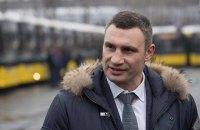 До кінця року Київ має намір придбати 70 екоавтобусів, - Кличко
