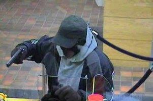 Вооруженный налетчик ограбил банк в Измаиле