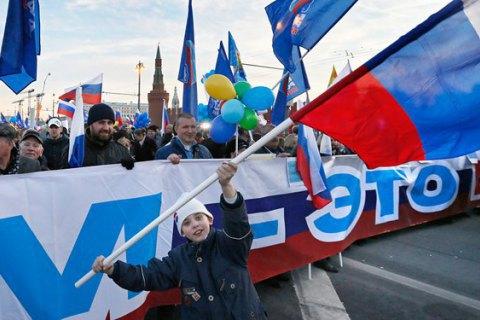 """Російський сенатор зажадав захистити російський гімн від """"наруги"""""""