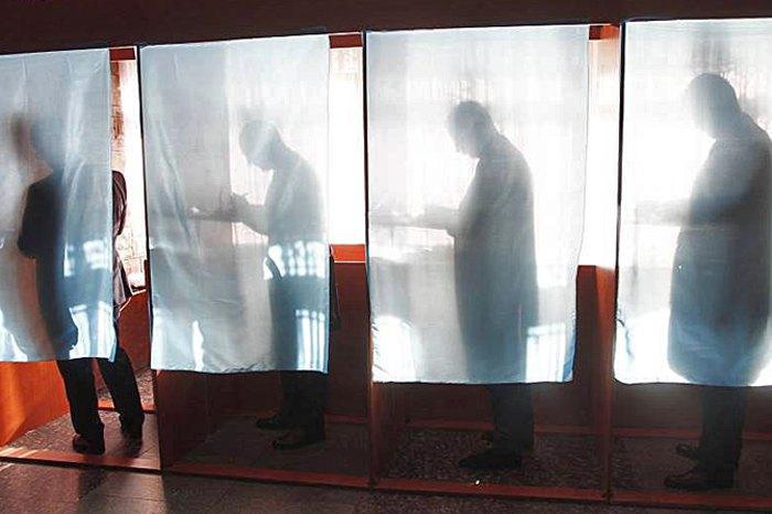 Голосування під час з'їзду суддів