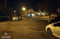 Одесским патрульным пришлось отстреливаться во время задержания пьяного водителя