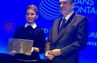 Тимошенко отметили наградой на форуме безопасности в Женеве