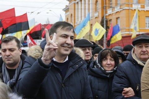 Зеленский назначил Саакашвили главой исполкома реформ