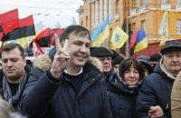 Зеленський призначив Саакашвілі головою виконкому реформ