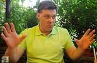 Тягнибок: события во Львове 9 мая спровоцировала власть