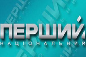 Від УТ-1 вимагають вибачитися за глузування над українською мовою