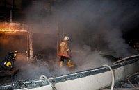 В центре Киева сгорел элитный ресторан: есть жертвы