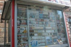 Оппозиционеры предлагают запретить продажу алкоголя и сигарет в киосках