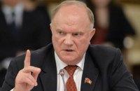 Лидер КПРФ Зюганов выдвинулся в президенты России