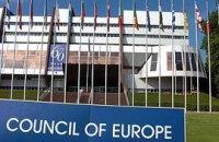 ПАСЕ: в Украине будет большая игра вокруг Конституции