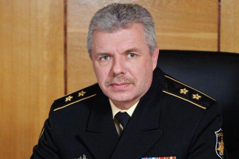 Курьерская служба вручила подозрение командующему ЧФ РФ