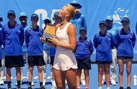Марта Костюк выиграла 60-тысячник ITF в Австралии