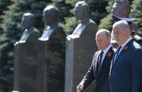 Нетаньяху встретится с Путиным впервые после гибели Ил-20