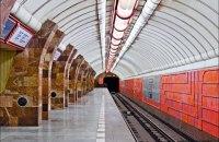 Харьковский суд закрыл дело об отмене повышения тарифов на проезд в метро