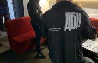У Харкові прокурора затримали на отриманні $3500 хабара