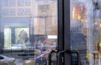 """У Росії задумалися про """"стрижку"""" депозитів фізосіб"""