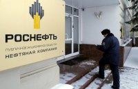 """Минюст просит суд взыскать с """"Роснефти"""" 705 млн гривен"""