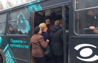 Тернопольские маршрутчики устроили забастовку из-за снижения цен на проезд