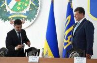Зеленский назначил нового руководителя Житомирской области