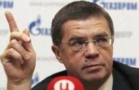 """Газпром"" объяснил отказ поставлять газ Украине"