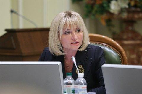 Ірина Луценко зажадала у Гриценка в суді 2,5 млн гривень