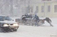Сильний снігопад накрив південь України