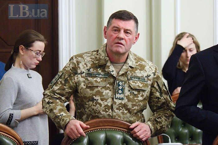 Замглавы СБУ Виталий Маликов
