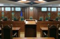 Конституционный суд разрешил разнообразить меры пресечения подозреваемым в госизмене и террористам (обновлено)