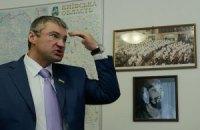 """Нардеп Міщенко вимагає відсторонити від роботи керівника аеропорту """"Бориспіль"""""""