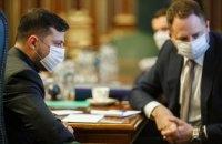 Зеленський обговорив з місцевою владою ситуацію з коронавірусом у регіонах