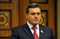 Соратники Литвина заявили про свою позицію щодо двомовності