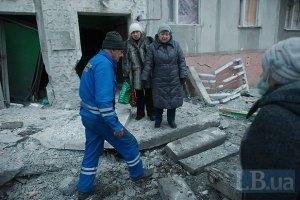 ООН повідомляє про загибель щонайменше 263 мирних жителів Донбасу за тиждень
