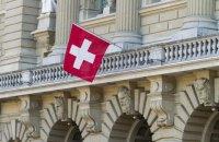 Швейцарія порушила кримінальну справу проти ймовірних російських шпигунів