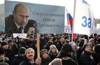 В Петербурге на митинг в поддержку Путина пришло 60 тыс. человек