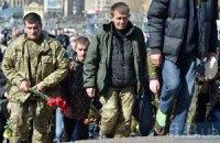 У Німеччині помер поранений український військовий