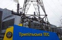 Енергоблок №4 Трипільської ТЕС перевели з антрациту на газове вугілля