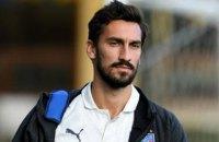 Во сне умер 31-летний футболист сборной Италии