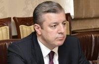 Премьер Грузии Квирикашвили подал в отставку