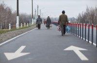 Переміщені права. Як в Україні допомагають ВПО?