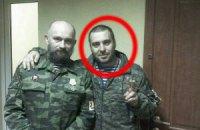 МВД назвало фамилии и показало фото 35 боевиков Моторолы