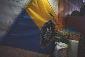 """""""Днепр-1"""" сообщил о разгроме ДРГ в Песках"""